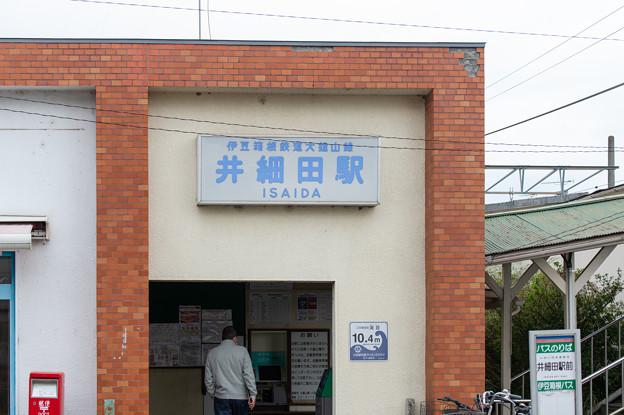 005653_20210320_伊豆箱根鉄道_井細田