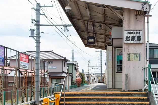 005677_20210320_伊豆箱根鉄道_岩原