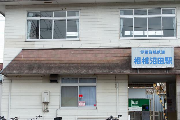 005672_20210320_伊豆箱根鉄道_相模沼田