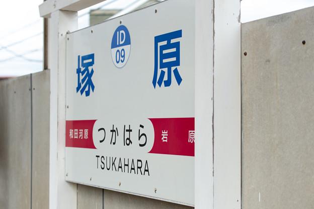 005686_20210320_伊豆箱根鉄道_塚原