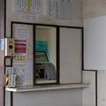 005694_20210320_伊豆箱根鉄道_富士フィルム前