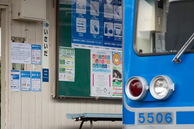 005655_20210320_伊豆箱根鉄道_井細田