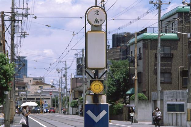 005763_20210620_阪堺電気軌道_北畠
