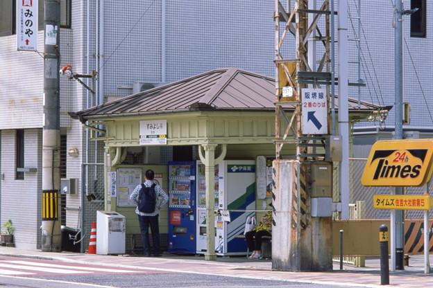 005761_20210620_阪堺電気軌道_住吉