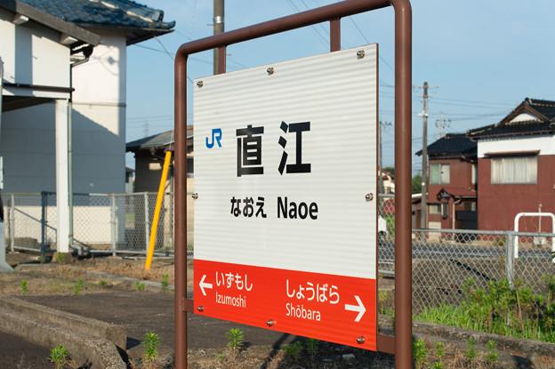 005964_20210724_直江