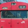 Photos: 005801_20210722_JR姫路