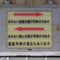 005822_20210722_JR神代