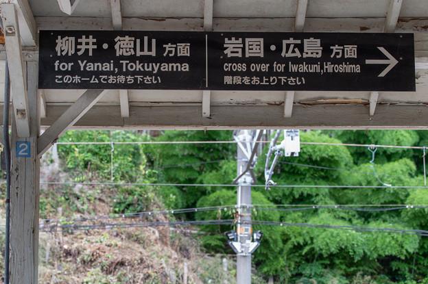 005819_20210722_JR神代