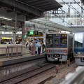 Photos: 006049_20210809_JR大阪