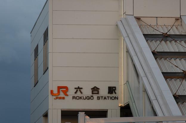 006106_20210810_JR六合