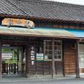 006436_20210812_大井川鐵道_家山