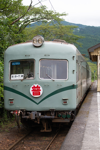 006432_20210812_大井川鐵道_家山
