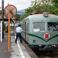 006423_20210812_大井川鐵道_家山