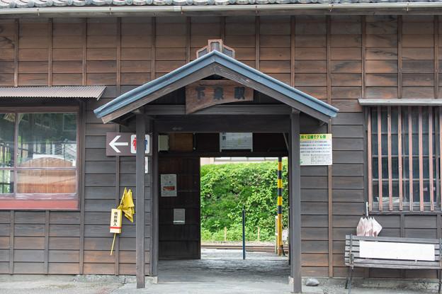 006369_20210812_大井川鐵道_下泉