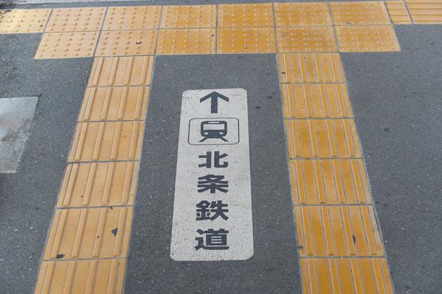 006505_20211024_北条鉄道_粟生