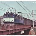 Photos: 昭和レトロ貨物