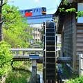 Photos: 水車小屋のある街