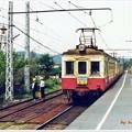 Photos: 昭和の電車