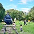 Photos: SL公園