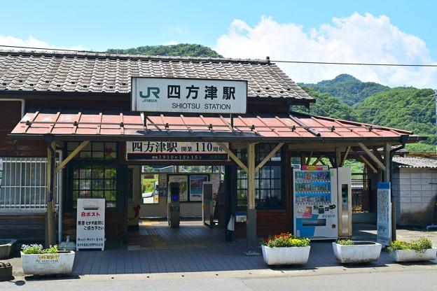 駅番号JC28の景