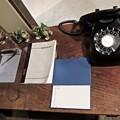 Photos: 昭和の黒電話