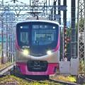 MT.TAKAO 82号