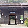 川根温泉笹間渡驛