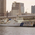 測量船HL04「天洋」