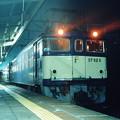 霧の軽井沢駅にて
