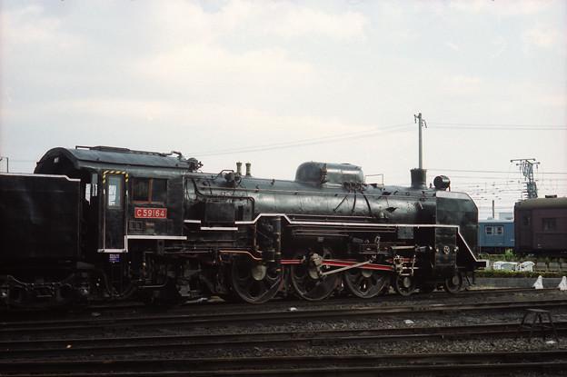 屋外展示されたC59 164
