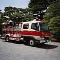 Photos: 京都御所の消防車