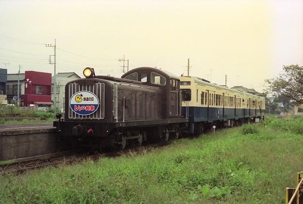 三妻駅に停車中のイベント列車