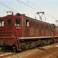 三岐鉄道ED502+ED501