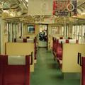 *京成のクロスシート試験車