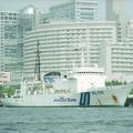 測量船HL02「拓洋」