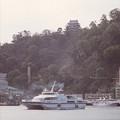 「シーガル」と熱海城