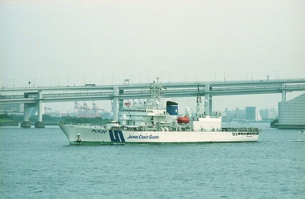 東京港晴海ふ頭に入港するPLH22「やしま」