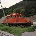 Photos: 【番外編】国見山石灰鉱業専用線ED2
