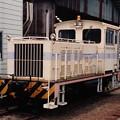 *鹿島鉄道の20トン移動機