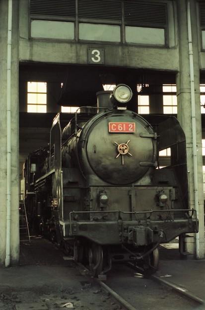 C61 2