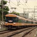"""Photos: 近鉄18400系""""ミニスナックカー"""""""