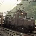 Photos: 京福電鉄福井支社テキ522+テキ521