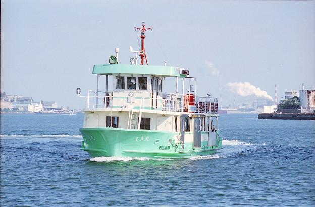 北九州市営渡船(若戸渡船)「くき丸」
