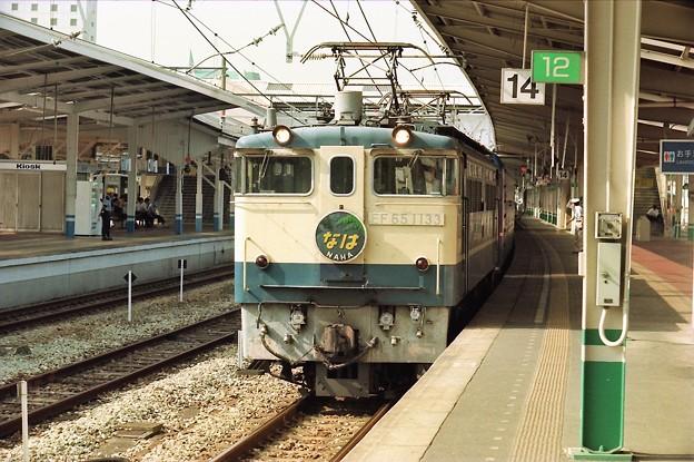 大幅に遅れて岡山駅に滑り込む上り「なは」
