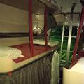 「出雲2号」に連結された3段式の14系B寝台車
