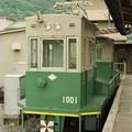 Photos: 京福電鉄嵐山線モト1001
