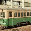 Photos: 富山地方鉄道富山市内線デ3533