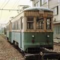 Photos: 富山地方鉄道富山市内線デ3534