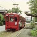 19980808名鉄美濃町線サイドリザベーション@神光寺