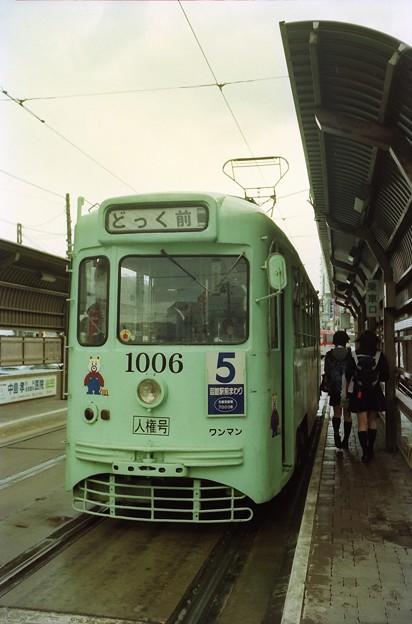 20020525函館市電1006@函館駅前
